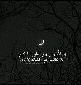 اللي عنده مجلس لوجه الله او سجاد فرش