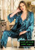 بالإمارات والسعودية
