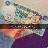 عملة صدام حسين فئة 25 دينار سويسرية اصليه