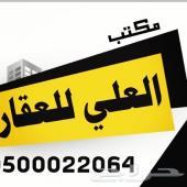 ارضين متظاهرات في مخطط 3136 مساحه 1620متر