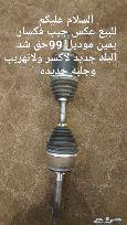 الرياض  شقراء