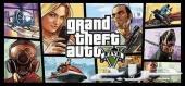 لعبة Grand Theft Auto V على الكمبيوتر -رخيص-