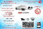كاميرات مراقبة وأجهزة تتبع سيارات وأجهزة بصمه