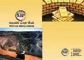 فرصة للإستثمار فى مجال التعدين عن الذهب