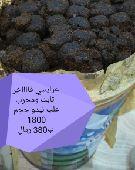بخور دوسري ومخلط البخور الاماراتي
