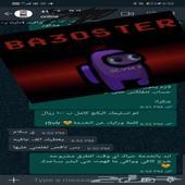 عرض طريقه نتفلكس مجان وثغرات تربح منها الحق س