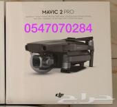 مافيك 2 برو DJI Mavic 2 Pro