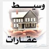 مخططات منح خليج سلمان