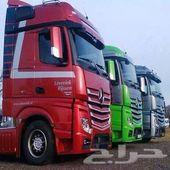 تعقيب خدمات نقل ملكيه عام او خاص