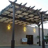 مظلات وسواتر الموقع الرئيسي الرياض