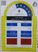مكيفات جولد تك الموفرة للطاقة 6 نجوم 925 ريال