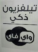 تصفيات شاشات سمارت وهديه شاشة دارين 21 بوصه