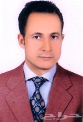 معلم لغة انجيزية -مصرى  تاسيس حصص متابعة