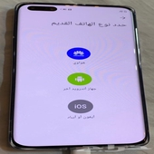ه واوي p40 pro