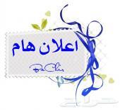 تامين طبي للعائلات  السعودية والشركات
