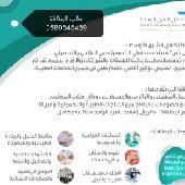 بطاقة تكافل الشرق الاوسط للخصومات الطبية