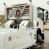 سطحه نقل السيارات داخل وخارج الرياض