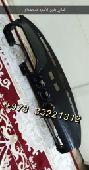 طبلون 280ZX 1979-83  أسود ألماني