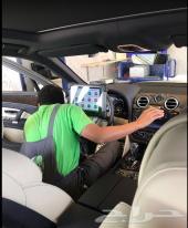 نقل ملكية السيارة الخرج بدون حضور المشتري