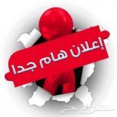 أقمشة ثياب الكويت وغتر الرويس وطواقي كويتيه