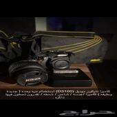 كاميرا نيكون جديده استخدام مره واحد فقط موديل D3100