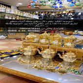 تراثيات وجميع مستلزمات المجالس دلال بغدادي رسلان حب رمان