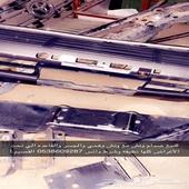 صدام ربع