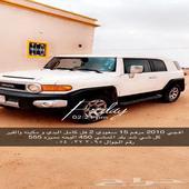 اف جي للبيع 2010 فل كامل سعودي 2 الممشى 450