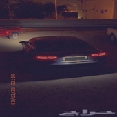 اودي اس 5 Audi S5 2010