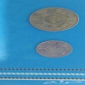 عملات معدنية الملك خالد وفيصل