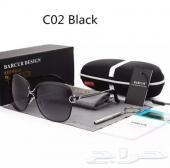 نظارة شمسية نسائية انيقة من BARCUR