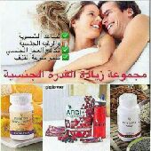 منتجات السعادة الزوجية من فوريفر