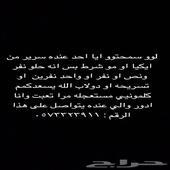 غرفه نوم دولاب تسريحه سرير