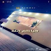 عربه فود ترك مع معداتها واجهزتها ومكيفها وماطورها