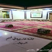استراحة السلطان - مكة المكرمة - الراشدية 2