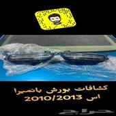 الرياض - متوفر لدينا صدام