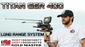 جهاز TITAN 400 تيتان 400 الان في السعوديه
