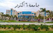 قبولات فورية من جامعة 6 اكتوبر في مصر خصم 50
