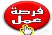 مطلوب موظف ينشر اعلانات المؤسسة الراتب3000