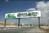 سباكة البدر جرين الحرارية الخضراء