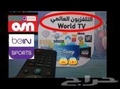 التليفزيون العالمي beout والكمبيوتر 100 ريال