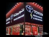 متى دوام محلات قطع الغيار في نهار رمضان