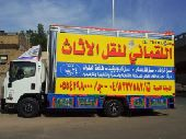 شركة بدر لنقل العفش بالمدينة0547375613