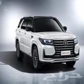 شانجان cs95 موديل 2020 للبيع