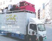 نقل الأثاث والمكاتب والمؤسسات الحكومية مع الف