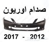 صدام اوريون امامي 2012 الى 2017