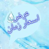 تحلية مياه الابار والبحار لجميع مناطق المملكة