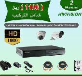 كاميرات مراقبة  شهادة إنجاز للمحلات التجارية