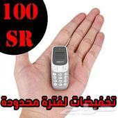 شبيه جوال نوكيا 3310 أصغر جوال في العالم