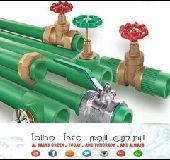 PPR AL BADER GREEN PIPES AND FITTING